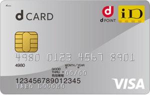 d-card