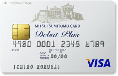 smbc-card-plus